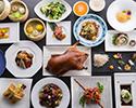 80 kinds of order buffet;Taste of TOH-GU