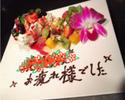 デザートプレート(3-4名用)2000円