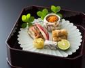 Lunch Kaiseki Fugetsu