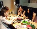 お得!マルウシミートコース:120分飲み放題付5000円(税別)