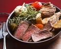 【11月、12月のコース】シェフ厳選3種のお肉グリル盛り合わせコース