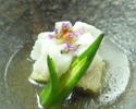 【夏季の鱧を嗜む昼懐石】夏季の風物詩ハモ料理を愉しむ夏季節限定ハモ昼懐石