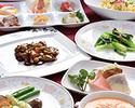 Dinner course [Ruri]