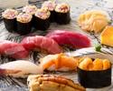寿司ディナー「湊」 本鮪や牡丹海老、雲丹など充実したコース