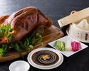Beijing Duck Lunch<Sat. Sun. & Holiday>