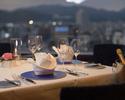正月ディナー「フルール 2021」