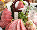 ★遅割★極上お肉の贅沢コース 飲み放題付 7,000円(税別)