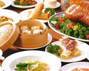 Order Lunch Buffet Madame China (weekdays)