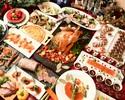 クリスマスディナー小学生