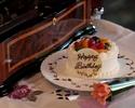 お祝いのお席にお花束・ケーキの注文承ります(オプション)