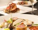 【記念日スペシャルディナー】ハーフシャンパン付!選べる料理に人気の野菜ワゴン!通常価格15,180円→13,000円
