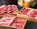 【霜降り黒毛和牛】食べ放題コース 5480円(税抜)