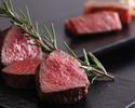 【エイジングビーフを満喫】熟成牛と北海道産帆立貝のコース