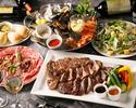 TableCheck限定 Free Drink Premium Dinner Corse(飲み放題付きプレミアム)<直火焼きステーキ3種類300g入り> 7品 6,900円