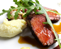 FILLET STEAK LUNCH COURSE