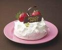 【11:30-12:30】ストロベリー・ショートケーキを予約する
