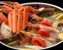 【5種類のスープから選べる薬膳海鮮2色鍋♪】デトックス薬膳コース 4900円♪