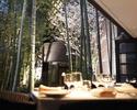 【Dinner】First floor restaurant Table for Dinner