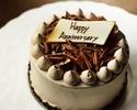★ 他のメニューと一緒にご注文ください★【 Anniversary B ( チョコレートケーキ12センチ、写真 ) 】