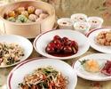 【平日】パーティープラン(中国料理)