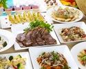 【土日祝】ディナー パーティープラン(食べ放題・飲み放題)