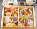 特製お子様弁当 ¥3300