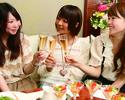 スイート女子会(3時間制+選べるお料理3品+特製ハニートースト+150種飲み放題)