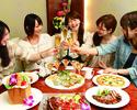 【通年】プレミアム女子会(3時間制+種類豊富な食べ放題+特製ハニートースト+150種飲み放題)