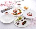<Signature> Biwako French Cuisine