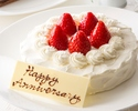 [Option] Short Cake(No.5)
