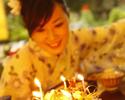Decorated cake 【regular】