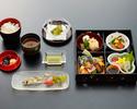 Tamatebakozen Surprise Meal (Shokado Bento) September 1 - 26 (Weekday only)