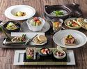 季節の特別会席ディナー「心」 ひと月毎に旬の食材を用いてご用意