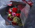 Flower Bouquet 5000N