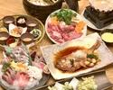 【歓送迎会に!】和食コース ※2h飲み放題付・4名様〜