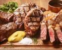 黒毛和牛門崎熟成肉とイベリコ豚、鶏胸肉の石釜ロースト&グリルコース【2時間飲み放題】