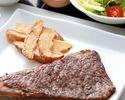 ≪ランチ≫【1/2POUND225g】熟成和牛サーロインステーキ