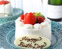 【オプション】[ 苺のホールケーキ ]メッセージ付き♪アニバーサリーケーキ☆