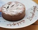バースデーケーキ【オプション】