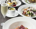 Bistro Dinner Course with 2.5 hours Free-flowing drinks