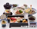 Dinner sushi set menu