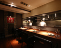 【Counter Seat Limited】 Chef Random Course