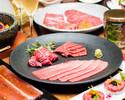 【うしみつの定番!厳選和牛と名物料理の牛極フルコース】名物!けんしろう焼き、うしみつ焼きを含む!