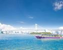 【 on Saturdays, Sundays and public holidays. 19:30 departures】 TSUKISHIMA-MARU Odaiba Cruise