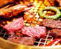 沖縄県産本部牛の焼肉セット