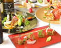 【WEB限定】¥10,000-とことん旬の食材にこだわったフリードリンク付 フルコースディナー