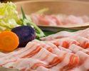 Aguu Pork Course【90min All you can drink 】