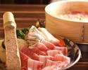 Okinawa cuisine and Shima-kuru-Pork Course