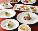 【WEB予約限定10%OFF】東天紅名菜、ふかひれと鮑のスープがメインの豪華ディナー