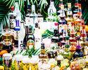 〈平日〉【飲み放題パック】120種類以上の飲み放題+カラオケ室料込